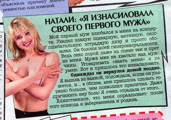 газета еще секс знакомства